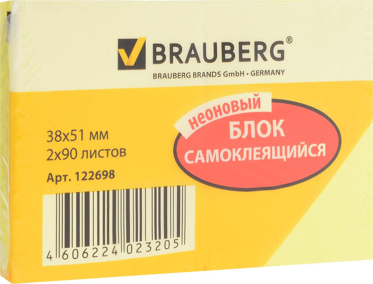 Brauberg Бумага для заметок с липким слоем 3,8 х 5,1 см цвет желтый 2 шт по 90 листов122698Яркие самоклеящиеся листочки Brauberg привлекают к себе внимание и удобны для заметок, объявлений и других коротких сообщений.Легко крепятся к любой поверхности, не оставляют следов после отклеивания.