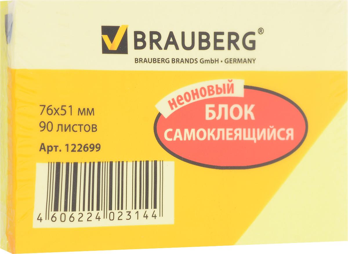 Brauberg Бумага для заметок с липким слоем 7,6 х 5,1 см цвет желтый 90 листов122699Яркие самоклеящиеся листочки Brauberg привлекают к себе внимание и удобны для заметок, объявлений и других коротких сообщений.Легко крепятся к любой поверхности, не оставляют следов после отклеивания.