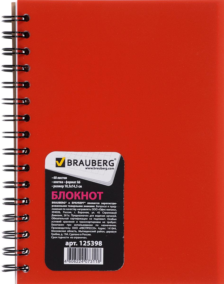 Brauberg Блокнот Однотонный 60 листов в клетку цвет красный125398_красныйБлокнот Brauberg - универсальный блокнот с обложкой из пластика, которая надежно защищает внутренний блок от повреждений и сохраняет привлекательный вид даже при активном использовании.Внутренний блок состоит из высококачественного офсета в клетку. Листы блокнота соединены металлическим гребнем.
