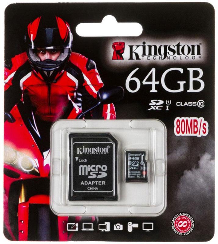 Kingston microSDXC Class 10 UHS-I 64GB карта памяти с адаптеромSDC10G2/64GBКарта памяти Kingston microSDXC Class 10 UHS-Iимеет скорости Class 10 UHS-I (80 МБ/с для чтения, 10 МБ/с для записи), что делает ее идеальным решением для фотографов, делающих снимки разного типа - от неподвижных изображений до детей или животных в движении. Она также идеально подходит для съемки видео кинематографического качества в формате HD (1080p) и имеет меньшее время буферизации между снимками по сравнению с картами памяти Class 4.Самая компактная карта памяти microSDXC Class 10 UHS-I является популярным решением для расширения объемапамяти планшетов, смартфонов и экшн-камер. Она также может использоваться вместе с дополнительным адаптером карт памяти SD для хост-устройств SDXC стандартного размера. Эта универсальная карта памяти рассчитана на использование в экстремальных условиях, протестирована на водонепроницаемость, защиту от экстремальных температур, ударостойкость, виброустойчивость и защиту от рентгеновского излучения.