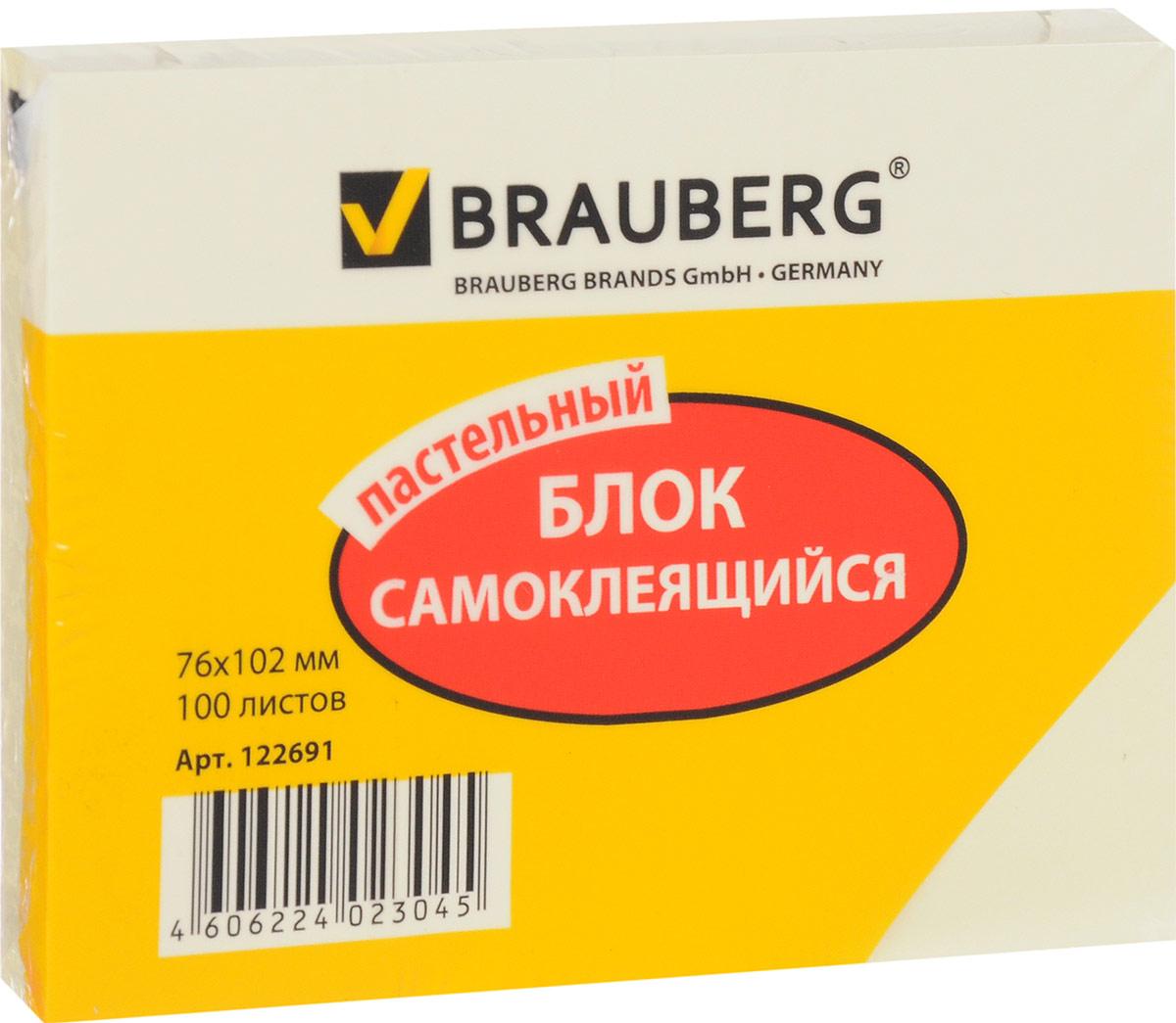 Brauberg Блок пастельный самоклеящийся цвет желтый 76 х 102 мм 100 листов122691Яркие самоклеящиеся листочки привлекают к себе внимание и удобны для заметок, объявлений и других коротких сообщений. Легко крепятся к любой поверхности, не оставляют следов после отклеивания.