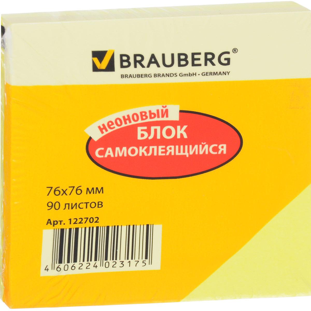 Brauberg Блок неоновый самоклеящийся цвет желтый 76 х 76 мм 90 листов122702Яркие самоклеящиеся листочки привлекают к себе внимание и удобны для заметок, объявлений и других коротких сообщений. Легко крепятся к любой поверхности, не оставляют следов после отклеивания.