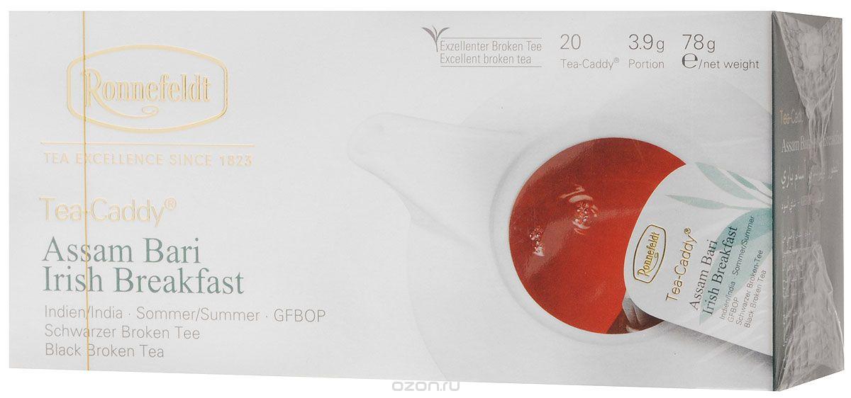 Ronnefeldt Эрл Грей черный чай в пакетиках для чайника, 20 шт ronnefeldt сладкие ягоды фруктовый чай в пакетиках для чайника 20 шт