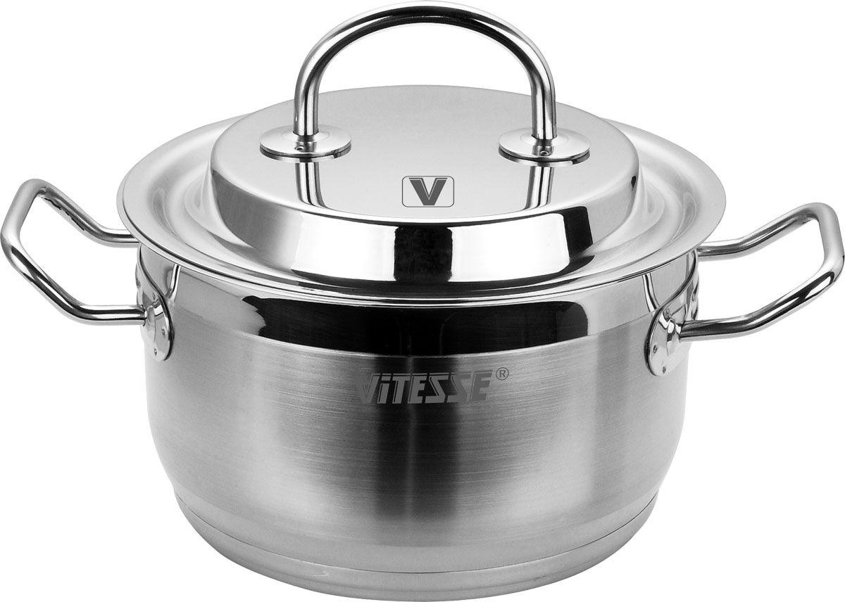 Кастрюля Vitesse Solada, 2,65 л посуда кухонная