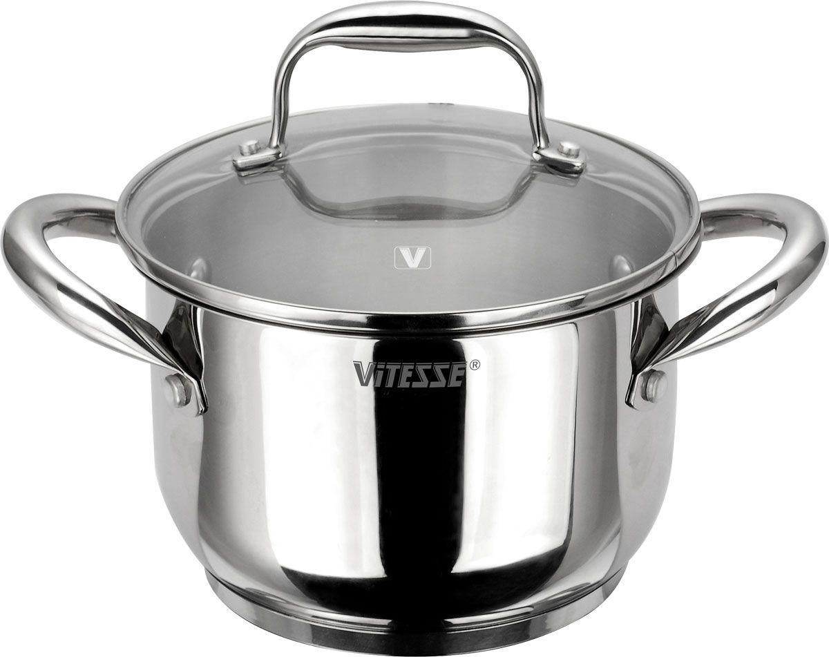 Кастрюля Vitesse Winta, 3,1 л посуда для приготовления пищи
