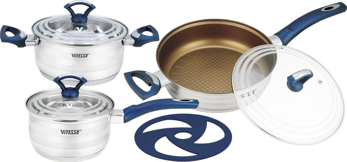 Набор посуды Vitesse, цвет: синий, 7 предметов. VS-2028 + ПОДАРОК: Нож и складной дуршлаг яйцеварка vitesse linda с крышкой диаметр 18 см