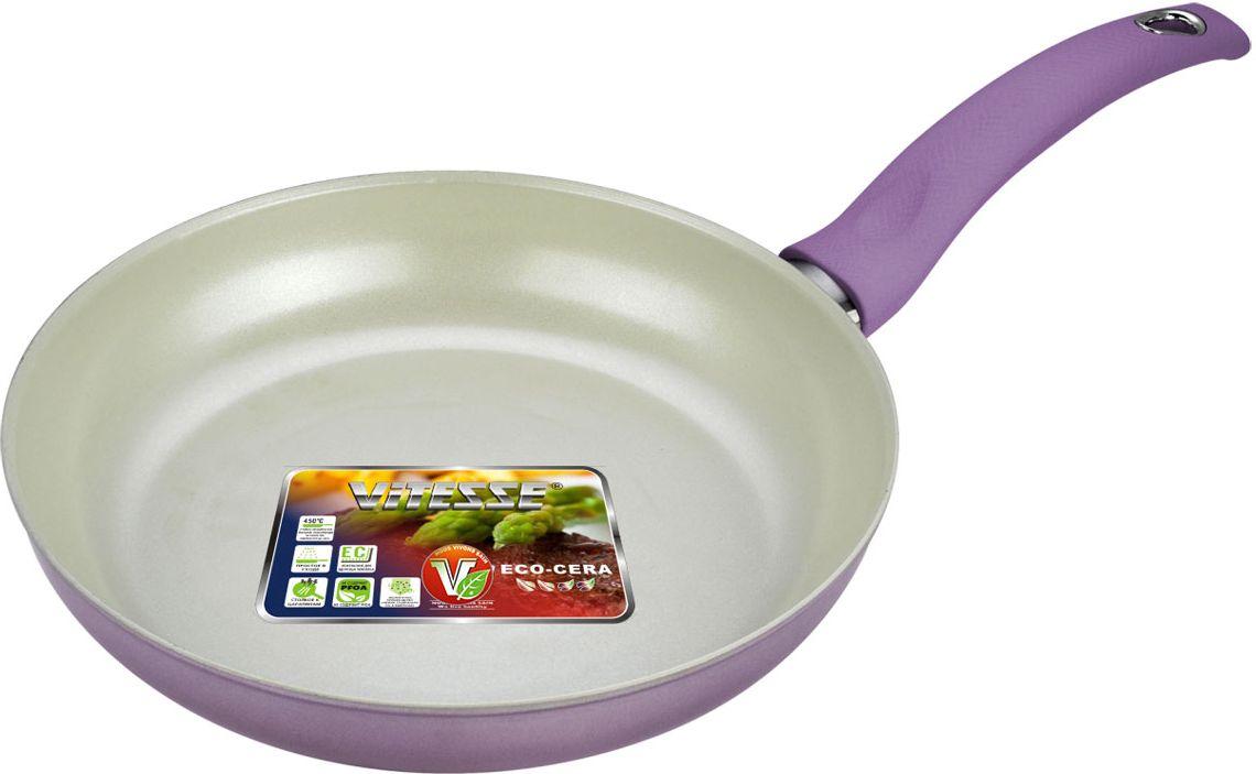 Сковорода Vitesse Cullinan, с керамическим покрытием, цвет: сиреневый. Диаметр 24 смVS-2236-pinkСковорода Vitesse Cullinan изготовлена из высококачественного алюминия с внутренним керамическим покрытием премиум-класса Eco-Cera. Благодаря керамическому покрытию пища не пригорает и не прилипает к поверхности сковороды, что позволяет готовить с минимальным количеством масла. Кроме того, такое покрытие абсолютно безопасно для здоровья человека, так как не содержит вредной примеси PFOA. Покрытие стойко к высоким температурам (до 450°С), устойчиво к царапинам. Сковорода имеет внешнее элегантное цветное покрытие, подвергшееся температурной обработке.Сковорода быстро разогревается, распределяя тепло по всей поверхности, что позволяет готовить в энергосберегающем режиме, значительно сокращая время, проведенное у плиты. Сковорода оснащена удобной бакелитовой ручкой с покрытием змеиная кожа.Сковорода пригодна для использования на всех типах плит, кроме индукционных. Подходит для чистки в посудомоечной машине. Характеристики:Материал: алюминий, бакелит. Цвет: сиреневый. Внутренний диаметр сковороды: 24 см. Высота стенки сковороды: 5 см. Толщина стенки: 2,5 мм. Толщина дна: 5 мм. Длина ручки: 20 см. Диаметр основания: 18,5 см.Кухонная посуда марки Vitesse из нержавеющей стали 18/10 предоставит вам все необходимое для получения удовольствия от приготовления пищи и принесет радость от его результатов. Посуда Vitesse обладает выдающимися функциональными свойствами. Легкие в уходе кастрюли и сковородки имеют плотно закрывающиеся крышки, которые дают возможность готовить с малым количеством воды и экономией энергии, и идеально подходят для всех видов плит: газовых, электрических, стеклокерамических и индукционных. Конструкция дна посуды гарантирует быстрое поглощение тепла, его равномерное распределение и сохранение.Великолепно отполированная поверхность, а также многочисленные конструктивные новшества, заложенные во все изделия Vitesse , позволит вам открыть новые горизонты приготов