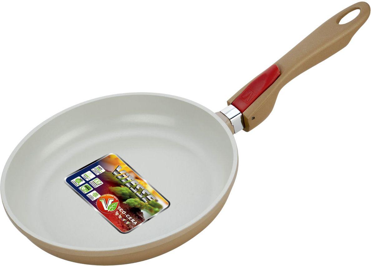 """Сковорода Vitesse """"Frypan"""" из экологически безопасного алюминия с антипригарным покрытием  идеально подходит для приготовления пищи с применением минимального количества масла и  жиров. Слой антипригарного покрытия на внутренней поверхности посуды полностью устраняет  пригорание пищи и ее """"прилипание"""" к стенкам посуды. Обжаренная в этой посуде пища отлично  сохраняет свои вкусовые качества и имеет привлекательный, аппетитный вид. Сковорода оснащена съемной ручкой качественного пластика. Подходит для всех видов плит, кроме индукционных. Можно мыть в посудомоечной машине.  Диаметр сковороды (по верхнему краю): 20 см. Высота стенки: 4 см. Длина ручки: 19,5 см."""