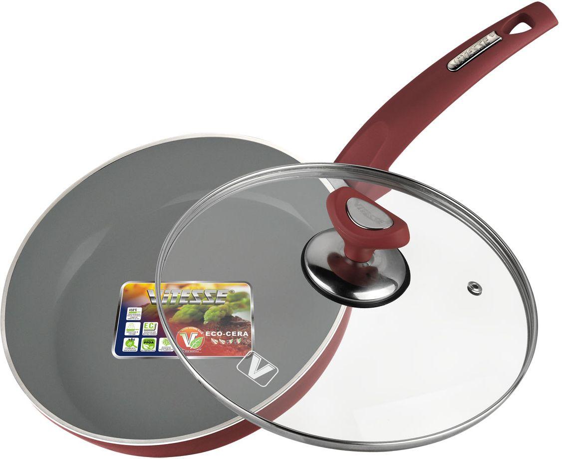 Сковорода Vitesse Renaissance с крышкой, с керамическим покрытием, цвет: бордо. Диаметр 20 см + форма силиконовая для яиц и оладьевVS-2509-redСковорода Vitesse Renaissance изготовлена из высококачественного алюминия с внутренним керамическим покрытием премиум-класса Eco-Cera. Благодаря керамическому покрытию пища не пригорает и не прилипает к поверхности сковороды, что позволяет готовить с минимальным количеством масла. Кроме того, такое покрытие абсолютно безопасно для здоровья человека, так как не содержит вредной примеси PFOA. Покрытие стойко к высоким температурам (до 450°С), устойчиво к царапинам.Внешнее цветное термостойкое покрытие охраняет цвет долгое время и обладает жироотталкивающими свойствами. Дно сковороды снабжено антидеформационным индукционным диском. Сковорода быстро разогревается, распределяя тепло по всей поверхности, что позволяет готовить в энергосберегающем режиме, значительно сокращая время, проведенное у плиты.Сковорода оснащена прочной ненагревающейся бакелитовой ручкой с покрытием Soft-Touch. Крышка из термостойкого стекла снабжена металлическим ободом, удобной стальной ручкой и отверстием для выпуска пара. Такая крышка позволит следить за процессом приготовления пищи без потери тепла. Она плотно прилегает к краям сковороды, сохраняя аромат блюд. Сковорода пригодна для использования на всех типах плит, включая индукционные. Подходит для чистки в посудомоечной машине.К сковороде прилагается силиконовая форма в виде сердца. Она предназначена для приготовления яичницы, выпекания блинов необычной формы и т.п. Необходимо просто залить приготавливаемую массу внутрь формочки, расположенной на сковородке, и подождать, пока блюдо не дойдет до нужной кондиции. Благодаря такой формочке, вы привнесете немного оригинальности и разнообразия в свой повседневный завтрак.Высота стенки сковороды: 4,5 см.Толщина стенки: 3 мм.Толщина дна: 5 мм.Длина ручки: 17 см.Диаметр индукционного диска: 14,5 см.Размер формочки для яиц и оладьев: 11 см х 11,5 см х 2 см.