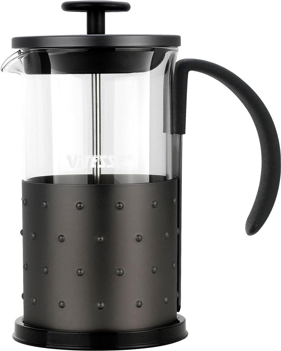Кофеварка френч-пресс Vitesse, с мерной ложкой, 600 мл. VS-2617VS-2617Кофеварка Vitesse с фильтром френч-пресс поможет вам в приготовлении ароматного кофе.Колба френч-пресса Vitesse выполнена из термостойкого стекла, что позволяет наблюдать процесс настаивания и заваривания напитка, а также обеспечивает гигиеничность посуды. Внешний корпус, выполненный из нержавеющей стали с рельефной поверхностью, долговечен, прочен и устойчив к деформации и образованию царапин. Френч-пресс имеет удобную прорезиненную ручку, носик, а также мерную ложку, выполненную из пластика.Кофеварки предназначены для приготовления кофе методом настаивания и отжима. Вы также можете использовать френч-пресс для заваривания чая и различных трав.Уникальный дизайн полностью соответствует последним модным тенденциям в создании предметов бытовой техники.Можно использовать в посудомоечной машине. Высота кофеварки (без учета крышки): 16,5 см. Размер кофеварки (с учетом крышки и ручки): 19 см х 16 см х 9,8 см. Диаметр основания: 9,8 см.Диаметр по верхнему краю: 9 см. Объем кофеварки: 600 мл. Длина ложки: 10 см.