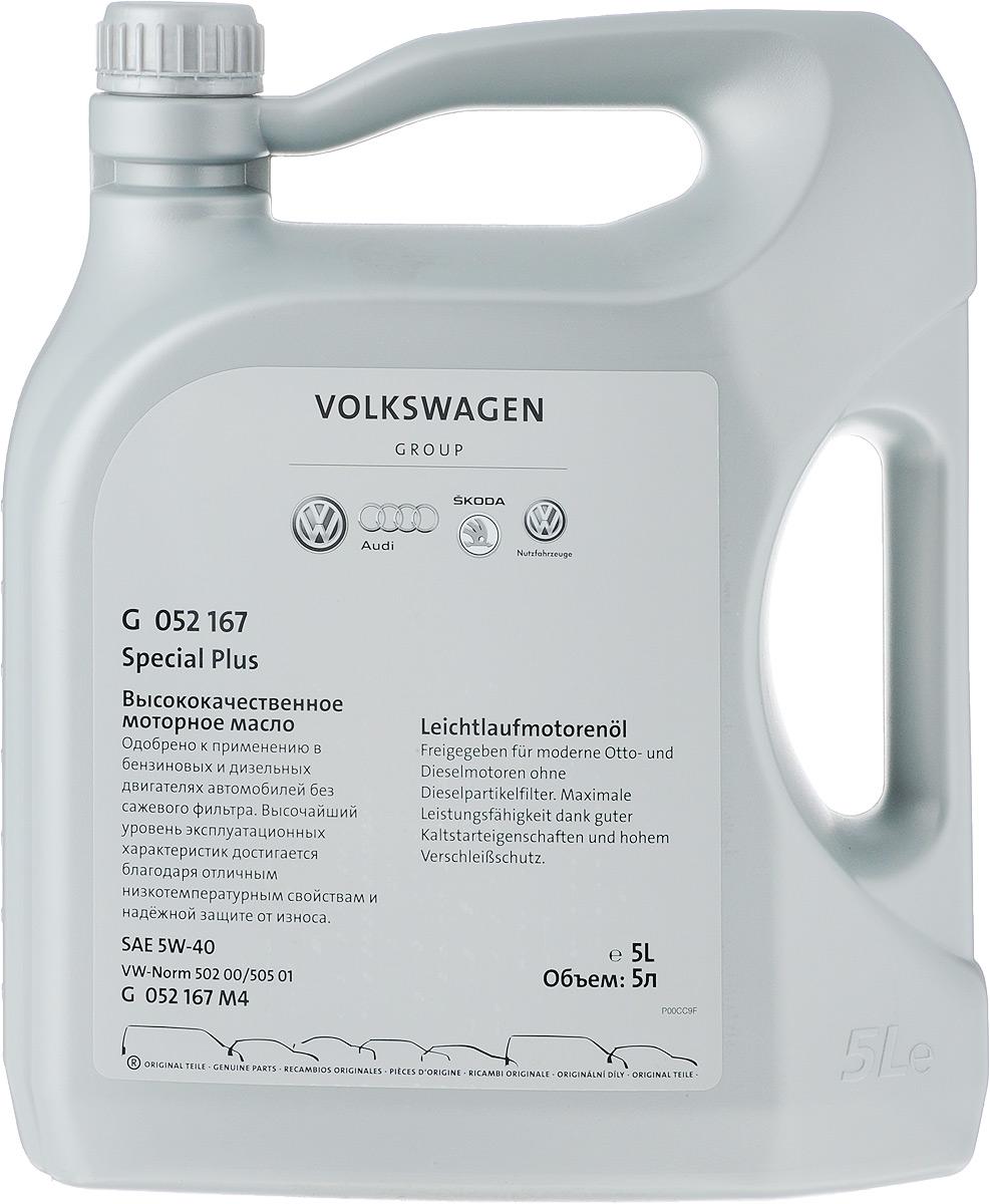 Моторное масло VAG, класс вязкости 5w40, 5 лG052167M4Моторное масло VW SAE 5W-40 предназначено для современных бензиновых и дизельных двигателей, включая турбированные легковых автомобилей, микроавтобусов и джипов концерна Volkswagen/VW. Надёжно защищает двигатель при экстремально тяжёлых условиях эксплуатации, включая эксплуатацию автотранспорта в городском цикле . Допуски OEMVW 505 01; VW 502 00