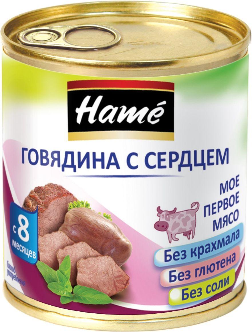 Hame говядина с сердцем мясное пюре, 100 г20180282000083Детское мясное пюре для детей от 8 месяцев. Говядина - отличный источник полноценного белка, необходимый малышу для роста. Содержит железо, цинк, витамины группы В. Печень богата легкоусвояемым железом и медью. Является источником витамина А, необходимого для здоровья почек, работы мозга, отличного зрения, для гладкой кожи, густых волос и крепких зубов. Пищевая ценность в 100 г продукта:Белок, не менее г - 9,3Жир, не более г - 7,8Углеводы г - 3,5Перед употреблением рекомендуется перемешать и разогреть до температуры 35-45 С. Прием пюре начинать с 1/2 чайной ложки в день, постепенно увеличивая к 12 месяцам порцию до 70 г в день. Не использовать остатки разогретой пищи.