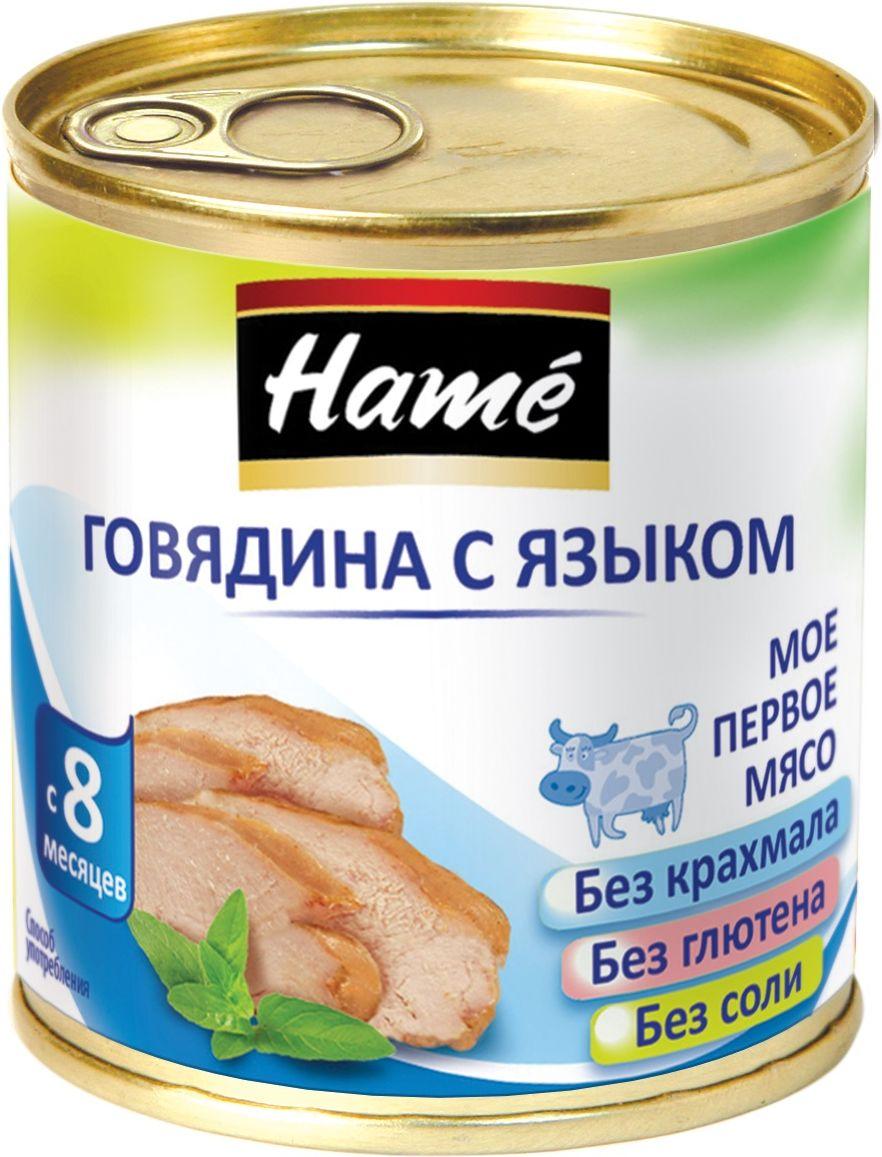 Hame говядина с языком мясное пюре, 100 г20180442000083Детское мясное пюре для детей от 8 месяцев. Говядина - отличный источник полноценного белка, необходимый малышу для роста. Содержит железо, цинк, витамины группы В. Говяжий язык - богат железом, предупреждает развитие анемии, улучшает состояние кожи,ногтей, волос.Пищевая ценность в 100 г продукта:Белок, не менее г - 8,9Жир, не более г - 8,8Углеводы г - 3,5Перед употреблением рекомендуется перемешать и разогреть до температуры 35-45 С. Прием пюре начинать с 1/2 чайной ложки в день, постепенно увеличивая к 12 месяцам порцию до 70 г в день. Не использовать остатки разогретой пищи.