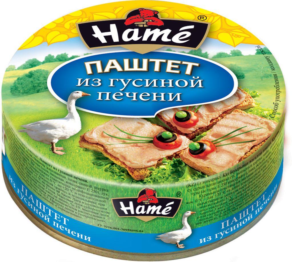 Hame Паштет из гусиной печени, 250 г20910242001081Продукт готов к употреблению. Пищевая ценность в 100 г. продукта:Белок не менее, г - 12,1;Жир не более, г - 12,5;Углеводы не более, г - 1,5.