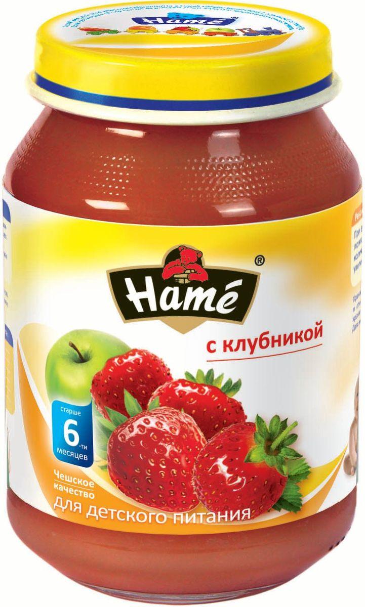 Hame клубника фруктовое пюре, 190 г hame черника фруктовое пюре 125 г