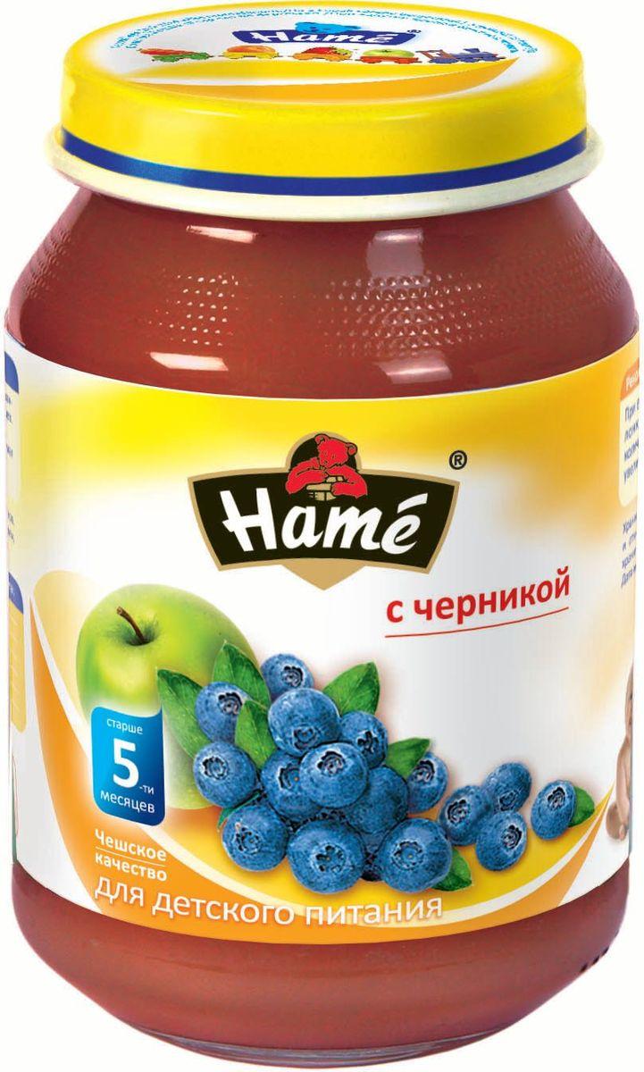 Hame черника фруктовое пюре, 190 г23600081702101Фруктовое пюре для детей раннего возраста. Чешское качество.Пищевая ценность в 100 г продукта:Белок, г - 0,3Жир, г - 0,3Углеводы, г - 19,9При вскрытии банки должен быть слышен хлопок. Чистой сухой ложкой перемешать содержимое и взять необходимое количество. Прием пюре начинать с 1 чайной ложки в день, увеличивая к 12 месяцам до 100 г в день. Не добавлять сахар.