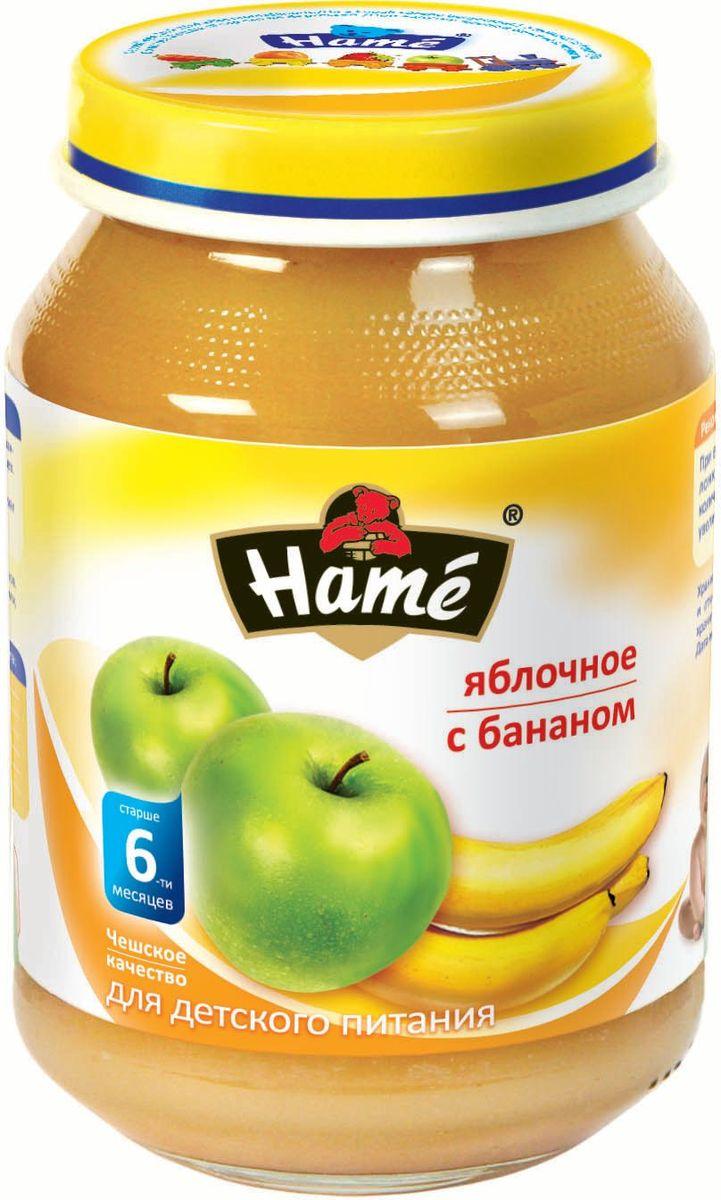 Hame яблоко - банан фруктовое пюре, 190 г23600301702101Фруктовое пюре для детей раннего возраста. Чешское качество.Пищевая ценность в 100 г продукта:Белок, г - 0,2Жир, г - 0,1Углеводы, г - 19,5При вскрытии банки должен быть слышен хлопок. Чистой сухой ложкой перемешать содержимое и взять необходимое количество. Прием пюре начинать с 1 чайной ложки в день, увеличивая к 12 месяцам до 100 г в день. Не добавлять сахар.