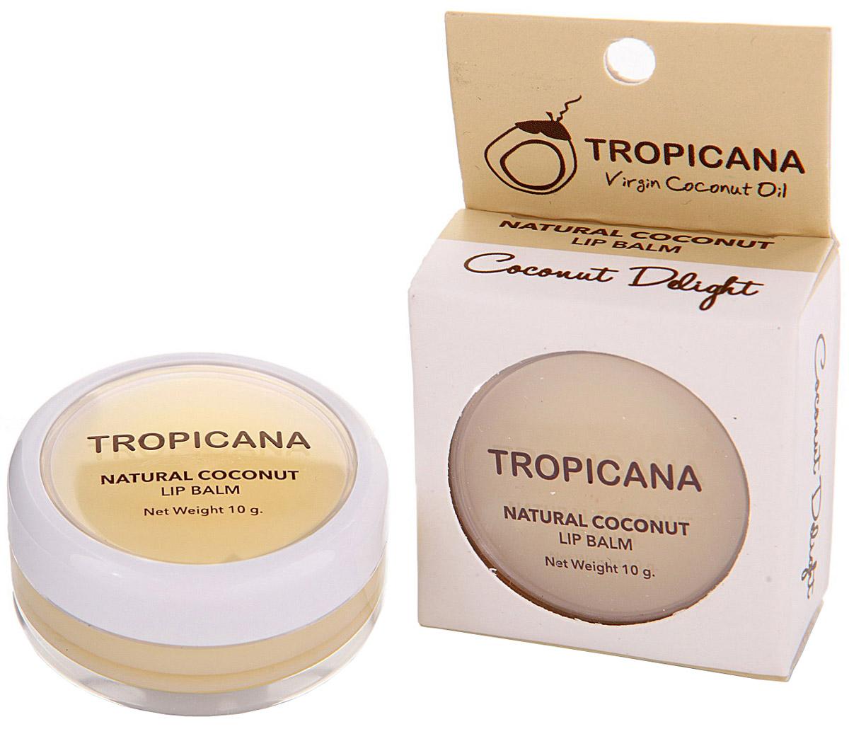 Бальзам для губ Кокосове наслаждение TropicanaA17061/06В основу бальзама входит натуральное кокосовое масло холодного отжима, обладающее увлажняющими и питательными свойствами, масло какао и масло ши. Помогает коже губ оставаться увлажненными, снимает сухость, препятствует образованию микро-трещинок. Зрительно увеличивает губ. Спасает от ожогов на солнце, а также ухаживает и увлажняет в зимний период. С приятным ароматом кокоса. Не содержит в себе отдушек и химических добавок.