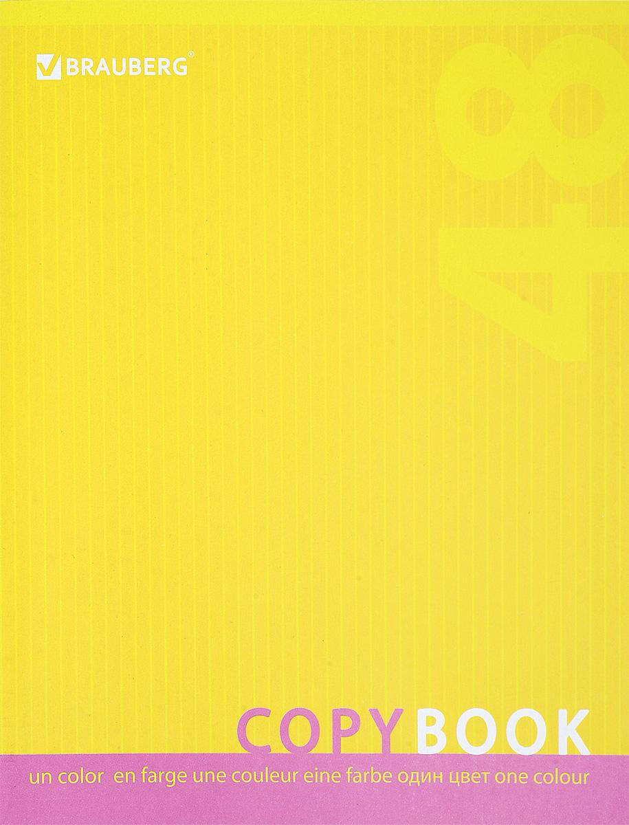 Brauberg Тетрадь One Colour 48 листов в клетку цвет желтый401867Тетрадь Brauberg One Colour пригодится как школьнику, так и студенту. Обложка изготовлена из импортного мелованного картона. Внутренний блок выполнен из высококачественного офсета в стандартную клетку с полями. Тетрадь содержит 48 листов.