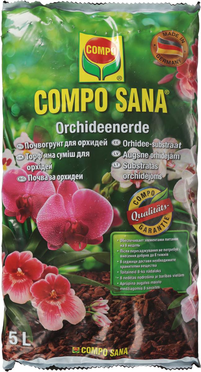 Почвогрунт Compo Sana, для орхидей, 5 л1161106066Почвогрунт состоит из торфа, содержит все важные питательные вещества и добавки для растений, такие как сосновая кора для хорошего роста орхидей.