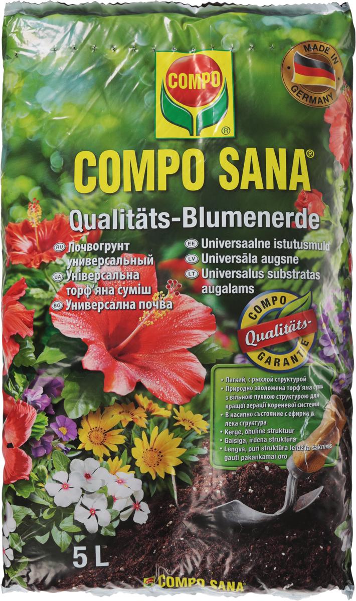 Почвогрунт Compo Sana, универсальный, 5 л1112104066Почвогрунт состоит из торфа, содержит все важные питательные вещества и добавки для растений, такие как структурообразователь Перлит и АГРОСИЛ - активатор роста корней для превосходного роста всех растений.