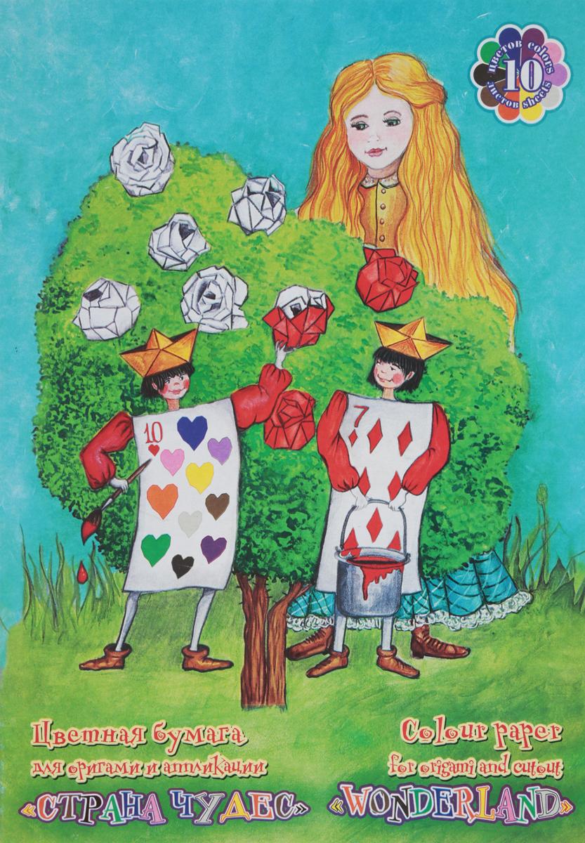 Palazzo Бумага цветная Страна чудес 10 листов 10 цветовПО-0625Цветная бумага Страна чудес формата А4 идеально подходит для детского творчества: создания аппликаций, оригами и других поделок.В набор входят 10 листов бумаги с двусторонней печатью желтого, оранжевого, розового, синего, зеленого, фиолетового, черного, серого, коричневого и сиреневого цветов. А также вкладыш по созданию оригами. Создание аппликаций из цветной бумаги - эффективное средство развития моторики рук, творческого мышления, логики, расширения кругозора. Оформленные в рамочку готовые аппликации порадуют вас, станут украшением комнаты или отличным подарком близким людям.