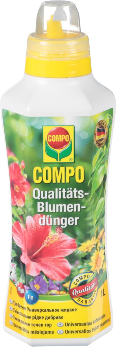 Удобрение Compo, универсальное, жидкое, 1 л1436112066Удобрение КОМПО для подкормки всех видов комнатных, балконных и садовых растений. Улучшает декоративный вид растений. В состав включены все необходимые микроэлементы, способствующие гармоничному росту и развитию растения. Его формула гарантирует здоровый рост и цвет листьев, а также бурное цветениеС повышенным содержание магния и серы, для лучшей сопротивляемости болезням. Расход: 7 мл на 1 л воды (Одного флакона хватает на 150 л воды).