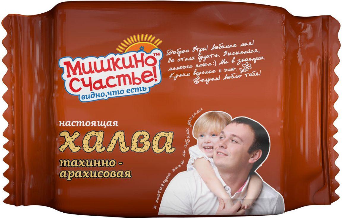 Мишкино счастье халва тахинно-арахисовая, 250 гХТ0250МНежнейшая халва приготовлена из обжаренных зерен арахиса и ароматных семян кунжута. Насыщенный вкус для настоящих ценителей халвы.