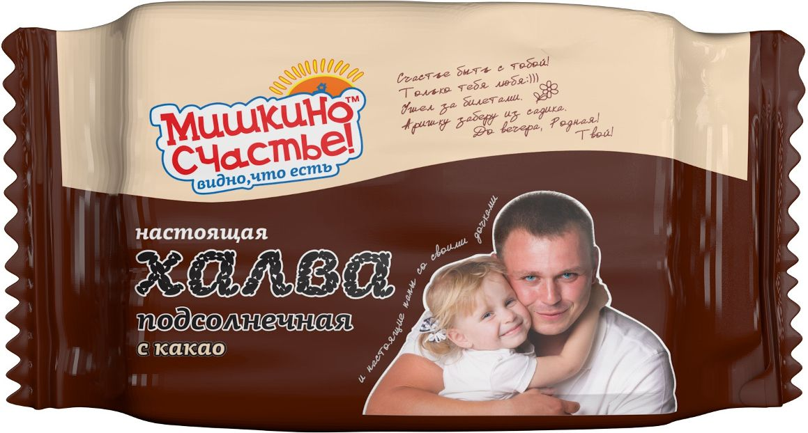 Мишкино счастье халва подсолнечная с какао, 350 гХСК350МКлассическая (традиционная) подсолнечная халва с благородным вкусом изысканного какао.