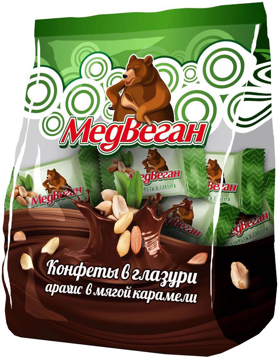 Медвеган конфеты глазированные арахис в мягкой карамели, 345 гВАС345МВКонфеты с обжаренным арахисом в мягкой молочной карамели.