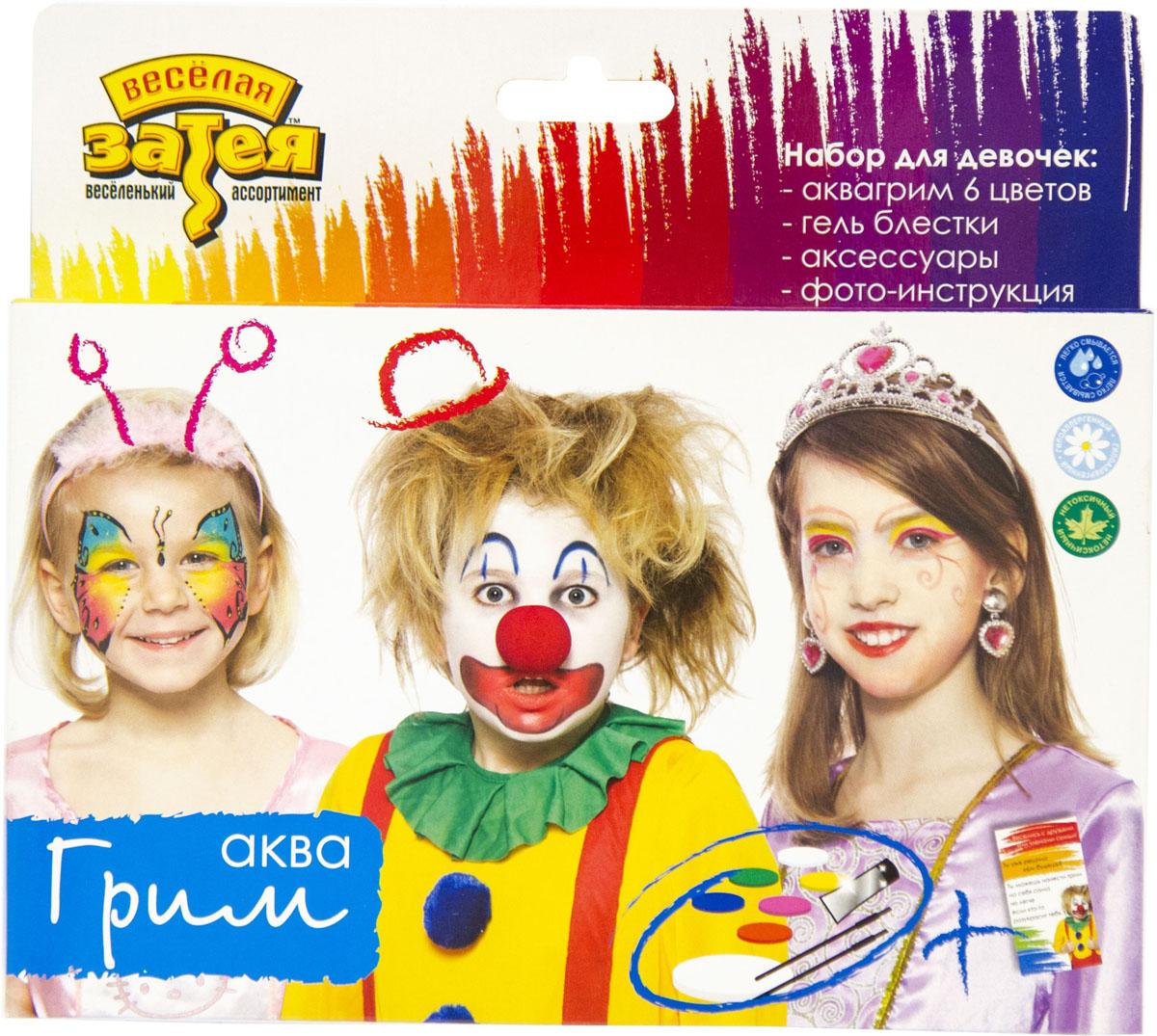 Веселая затея Набор для аква-грима для девочек -  Украшение волос, лица и тела