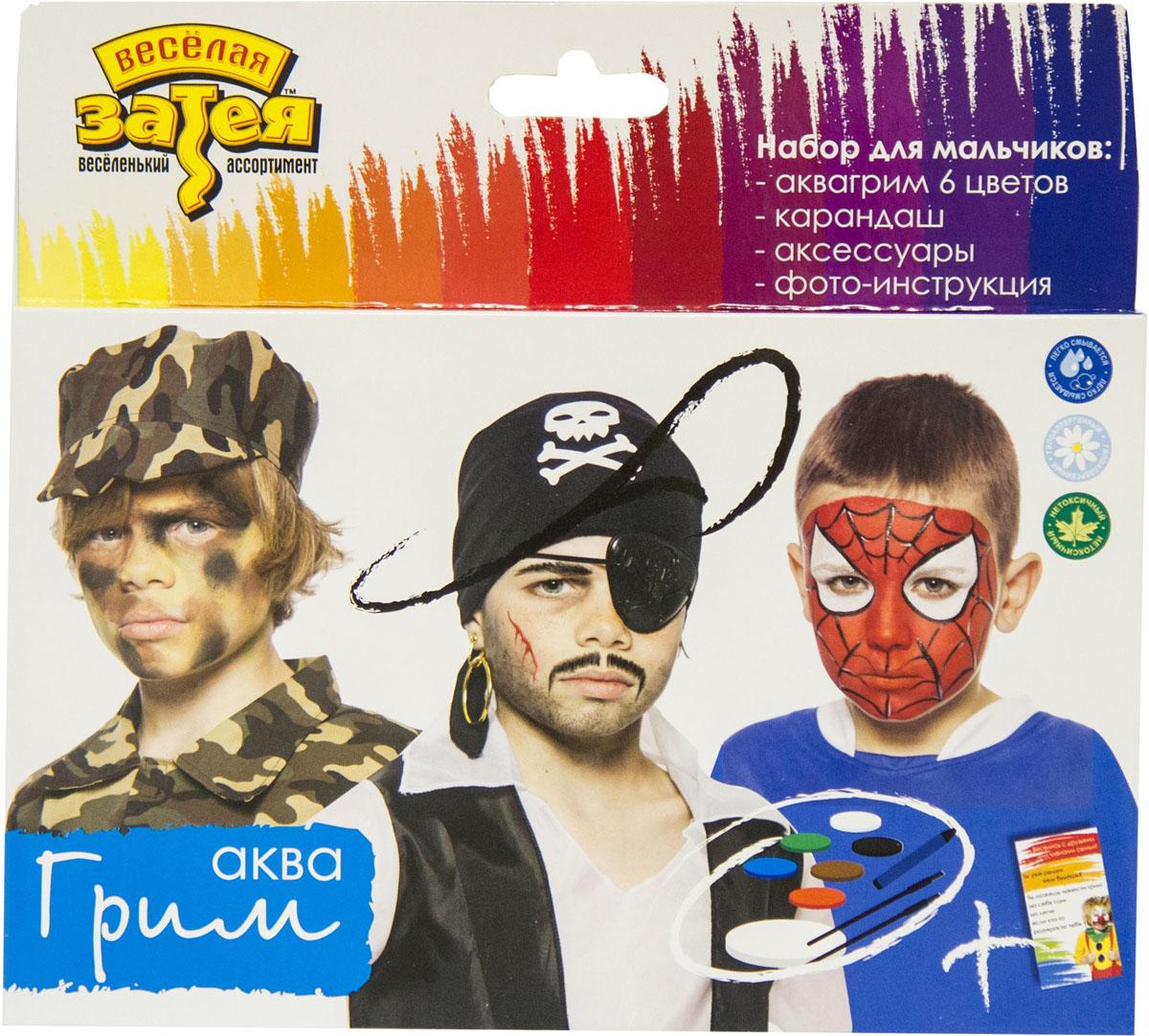 Веселая затея Набор для аква-грима для мальчиков -  Украшение волос, лица и тела