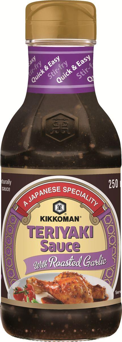 Kikkoman соус Teriyaki с жареным чесноком, 250 мл24265Любители Teriyaki и барбекю по достоинству оценят новый продукт в линейке Kikkoman.Соус Teriyaki c обжаренным чесноком добавит легкий пряный нюанс мясу, птице, рыбе и овощам. Основанный на классическом натурально сваренном соевом соусе, с добавлением специально отобранных свежих ингредиентов - это идеальный вариант сделать барбекю еще вкуснее.Уважаемые клиенты! Обращаем ваше внимание, что полный перечень состава продукта представлен на дополнительном изображении.