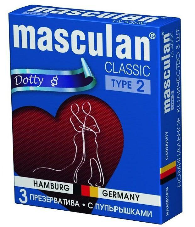 Masculan Презервативы 2 Classic №3, с пупырышками masculan classic xxl презервативы увеличенного размера