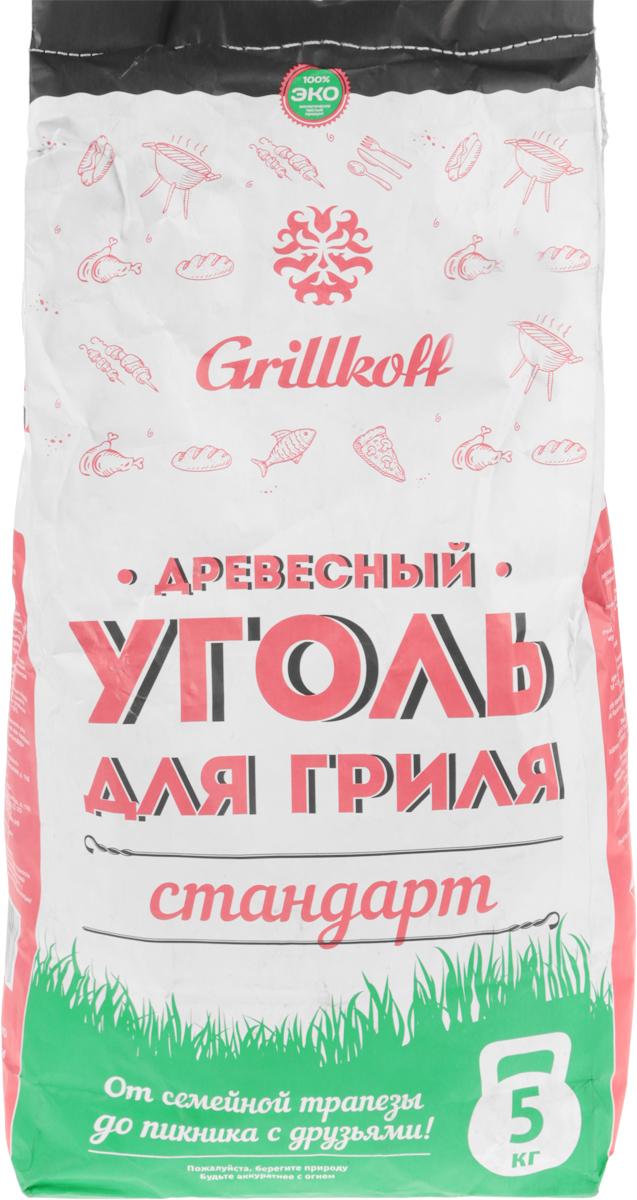 Уголь березовый Грилькофф Стандарт, для гриля, 5 кг2Березовый уголь Грилькофф Стандарт предназначен для быстрого и качественного приготовления разнообразных блюд в мангалах и грилях. Преимущество древесного угля:- не дает пламени, обладает высокой теплоотдачей;- не выделяет канцерогенных веществ.Любые идеи для любого случая: от семейной трапезы до пикника с друзьями, любые блюда на вкус: грили из мяса, рыбы, птицы, изысканные вегетарианские блюда и овощи вы приготовите за считанные минуты с высоким гастрономическим эффектом.Размер упаковки: 58 см х 30 см х 15 см. Вес упаковки: 5 кг.