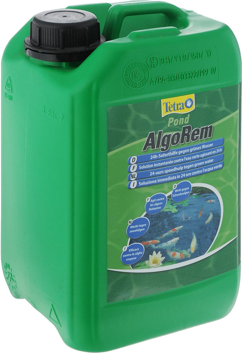 Средство Tetra Pond AlgoRem, от цветения воды из-за водорослей, 3 л753334Tetra Pond AlgoRem, – это уникальное средство, используемое для устранения цветения воды. При добавлении средства в воду мелкие водоросли постепенно собираются в комок тины, который затем легко извлекается с помощью сачка или обычной палки. Вещество активно в течение 3-4 часов, способствует минимизации содержания питательных веществ (фосфатов), которые необходимы для нормального роста водорослей, очищает воду, не нарушает биологическое равновесие водоема, не содержит химических веществ, пагубно влияющих на здоровье растений и рыб. Перед применением средства нужно убедиться в том, что жесткость воды выше 2dH, чтобы предотвратить нарушение водного баланса и нанесение обитателям пруда непоправимого вреда. Препарат не рекомендуется использовать в прудах с осетром. Дозировка 50 мл на 1000 л воды.Товар сертифицирован.