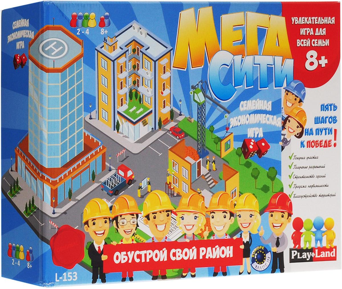 Play Land Настольная игра Мега Сити
