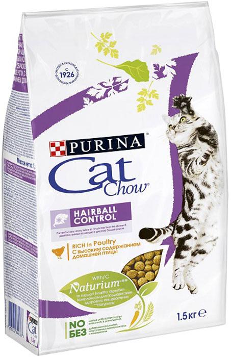Корм сухой для кошек Cat Chow Special Care, контроль шерсти, 1,5 кг12123730Корм сухой Cat Chow Special Care - полнорационный корм для взрослых кошек, помогающий контролировать образование комков шерсти в желудочно-кишечном тракте. Сама природа вдохновляет компанию PURINA на разработку кормов, которые максимально отвечают потребностям ваших питомцев, с учетом их природных инстинктов. Имея более чем 80-ти летний опыт в области питания животных, PURINA создала новый корм Cat Chow - полностью сбалансированный корм, который не только доставит удовольствие вашей кошке, но и будет полезным для ее здоровья. Особенности корма Cat Chow Special Care:Высокое содержание мяса, с источниками высококачественного белка в каждой порции для поддержания оптимальной массы тела. Особое сочетание натуральных ингредиентов: тщательно отобранные травы и овощи (петрушка, шпинат, морковь, горох). Отборные ингредиенты придают особый аромат. Высокое содержание витамина Е для поддержания естественной защиты организма питомца. Содержит мякоть свеклы и цикорий для поддержания здорового пищеварения и уменьшения запаха от туалетного лотка. Специальная формула с добавлением источников пищевых волокон для контроля образования комков шерсти в желудочно-кишечном тракте. В особенности подходит для животных, живущих в помещении. Состав: злаки, мясо и субпродукты (мясо 14%), экстракт растительного белка, продукты переработки овощей (сухая мякоть свеклы 2,7%, петрушка 0,4%), масла и жиры, овощи (сухой корень цикория 2%, морковь 1,3%, шпинат 1,3%, зеленый горох 1,3%), рыба и продукты переработки рыбы, минеральные вещества, дрожжи. Добавленные вещества (на 1 кг): витамин А 14000 МЕ; витамин D3 1200 МЕ; витамин Е 100 МЕ, железо 55 мг; йод 1,4 мг; медь 10 мг; марганец 5 мг; цинк 70 мг; селен 0,07 мг. С антиокислителями. Гарантируемые показатели: белок 34%, жир 12%, сырая зола 7,5%, сырая клетчатка 5%.Товар сертифицирован.Уважаемые клиенты! Обращаем ваше внимание на то, что упаковка может иметь несколько видов ди