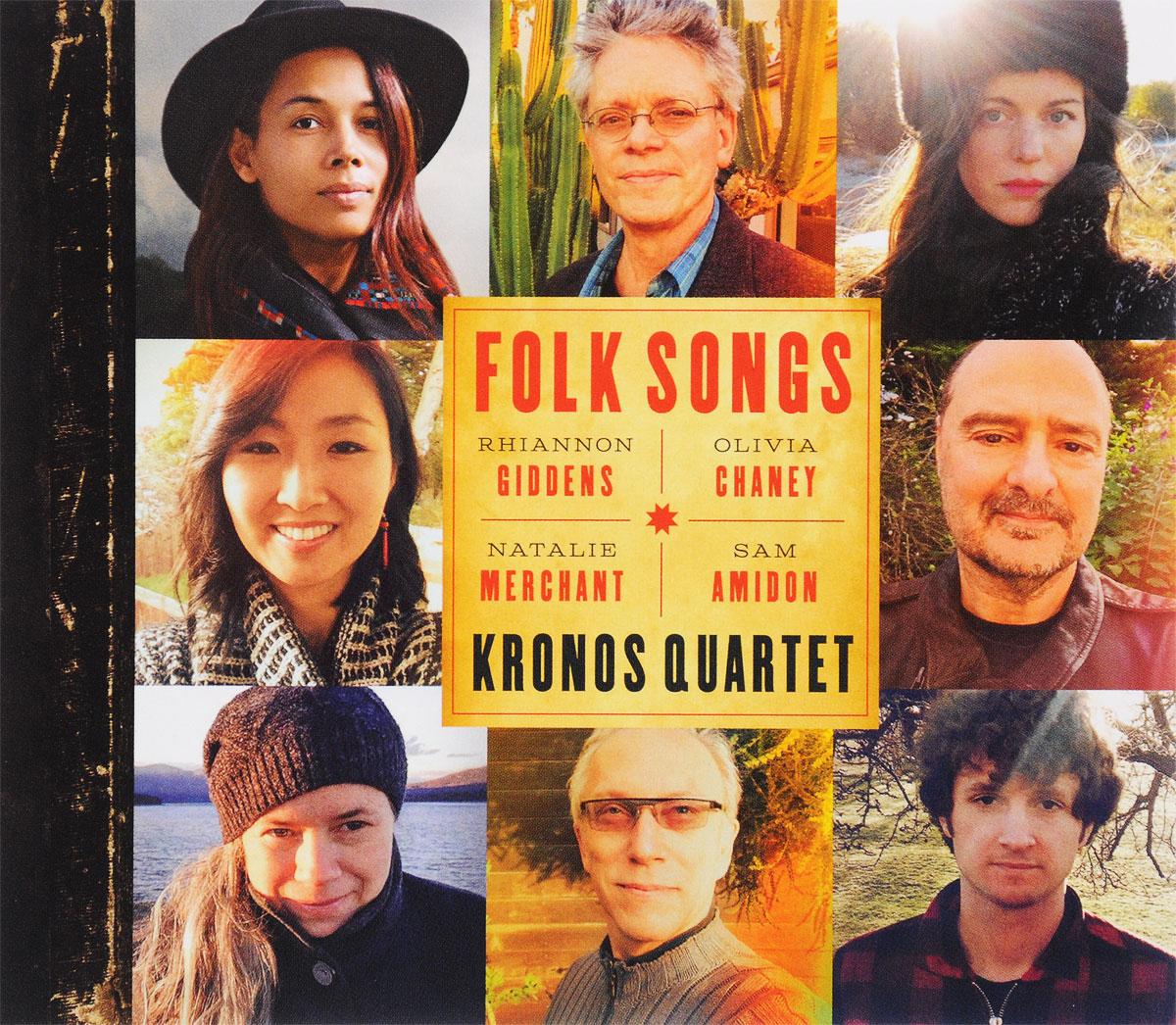 Kronos Quartet Kronos Quartet. Folk Songs виниловая пластинка kronos quartet pieces of africa