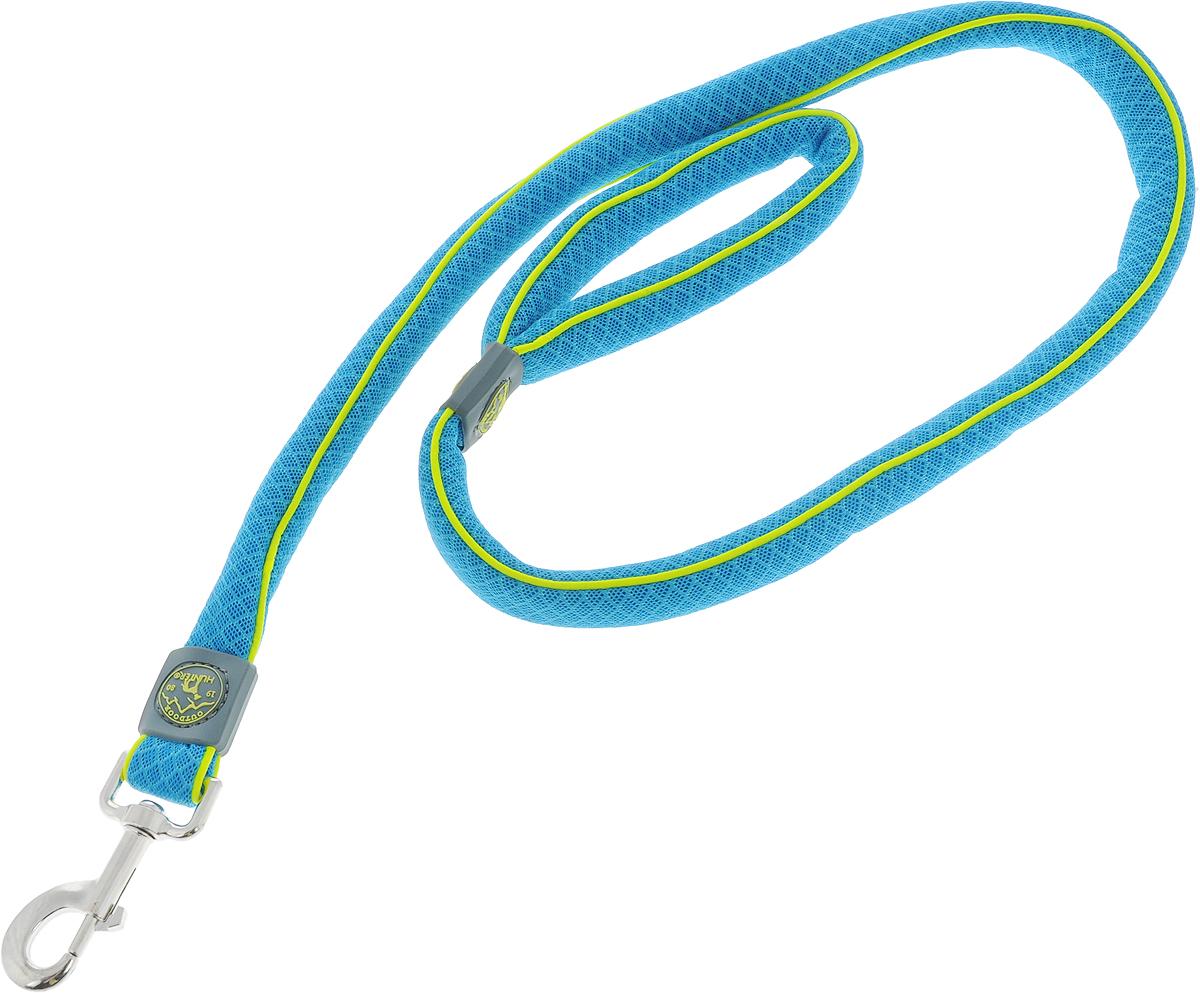Поводок для собак Hunter Smart Maui, цвет: голубой, длина 120 см92709Поводок выполнен из невероятно мягкого и легкого текстильного материала. Длина 120 см, ширина 2,5 см.