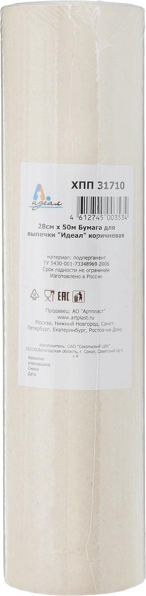 """Пергаментная бумага """"Идеал"""" предназначена для выпекания в духовке кондитерских и хлебобулочных изделий, а также для хранения жиросодержащихпродуктов. Она позволят готовить без использования маргарина и жира, способствует сохранению как вкусовых, так и полезных свойств мучных изделий.Изделие можно использовать при температуре до 220°С, но не допускать прямого контакта с открытым пламенем и стенками духовки.Размер: 28 см х 50 м.Материал: подпергамент."""
