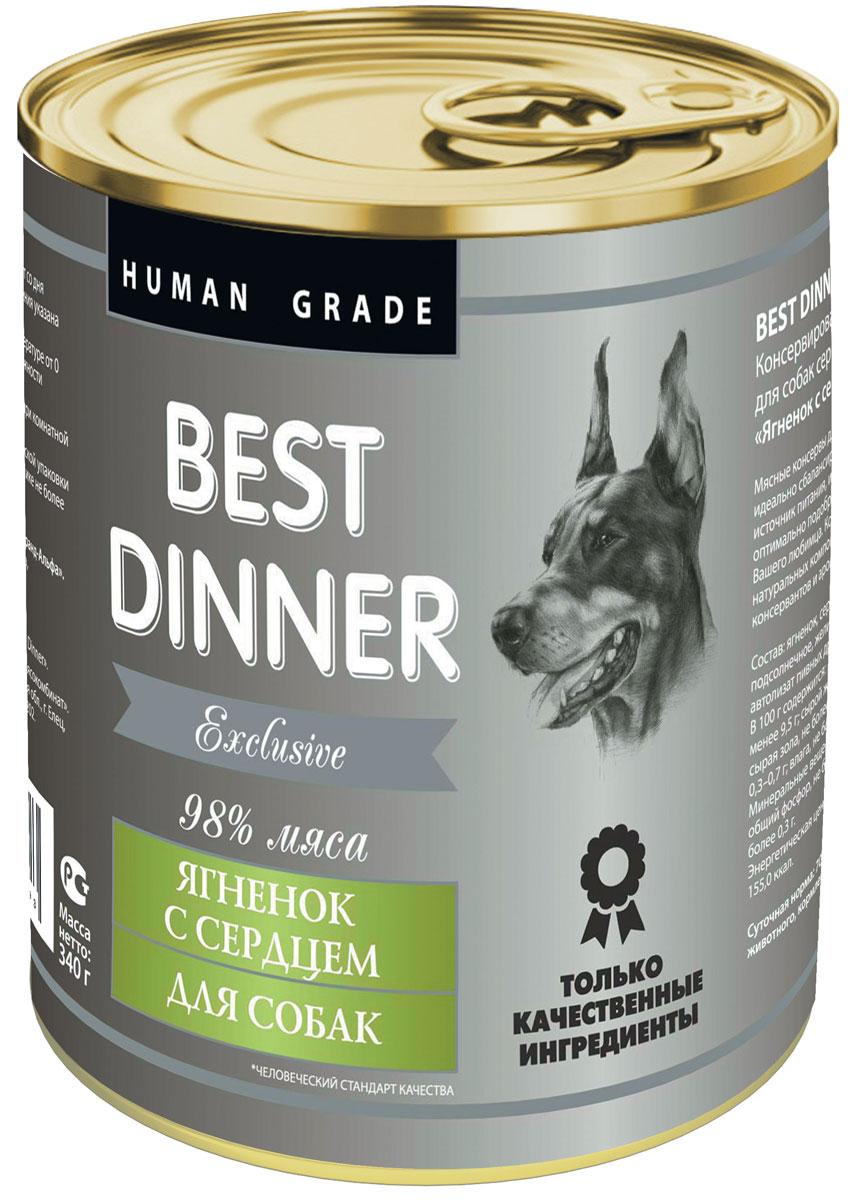 Консервы для собак Best Dinner Эксклюзив, с ягненком и сердцем, 340 г74020Мясные консервы для собак Best Dinner - идеально сбалансированный, полноценный источник питания, ингредиенты которого оптимально подобраны исходя из нужд вашего любимца. Корм изготовлен из натуральных компонентов без красителей, консервантов и ароматизаторов.Состав: ягненок, сердце, масло подсолнечное, желирующая добавка, соль, автолизат пивных дрожжей, вода питьевая. В 100 г содержится: сырой протеин, не менее 9,5 г; сырой жир, не более 13,0 г; сырая зола, не более 2,0 г; поваренная соль 0,3–0,7 г; влага, не более 85 %.Минеральные вещества в 100 г продукта: общий фосфор, не более 0,5 г; кальций, не более 0,3 г.Энергетическая ценность 100 г продукта: 155,0 ккал.Условия хранения: при температуре от 0 до 25 °C и относительной влажности воздуха не более 75 %.Рекомендуется употреблять при комнатной температуре.После вскрытия потребительской упаковки продукт хранить в холодильнике не более 2 суток.Суточная норма: 70–90 г на 1 кг веса животного, кормление в два приема.Товар сертифицирован.