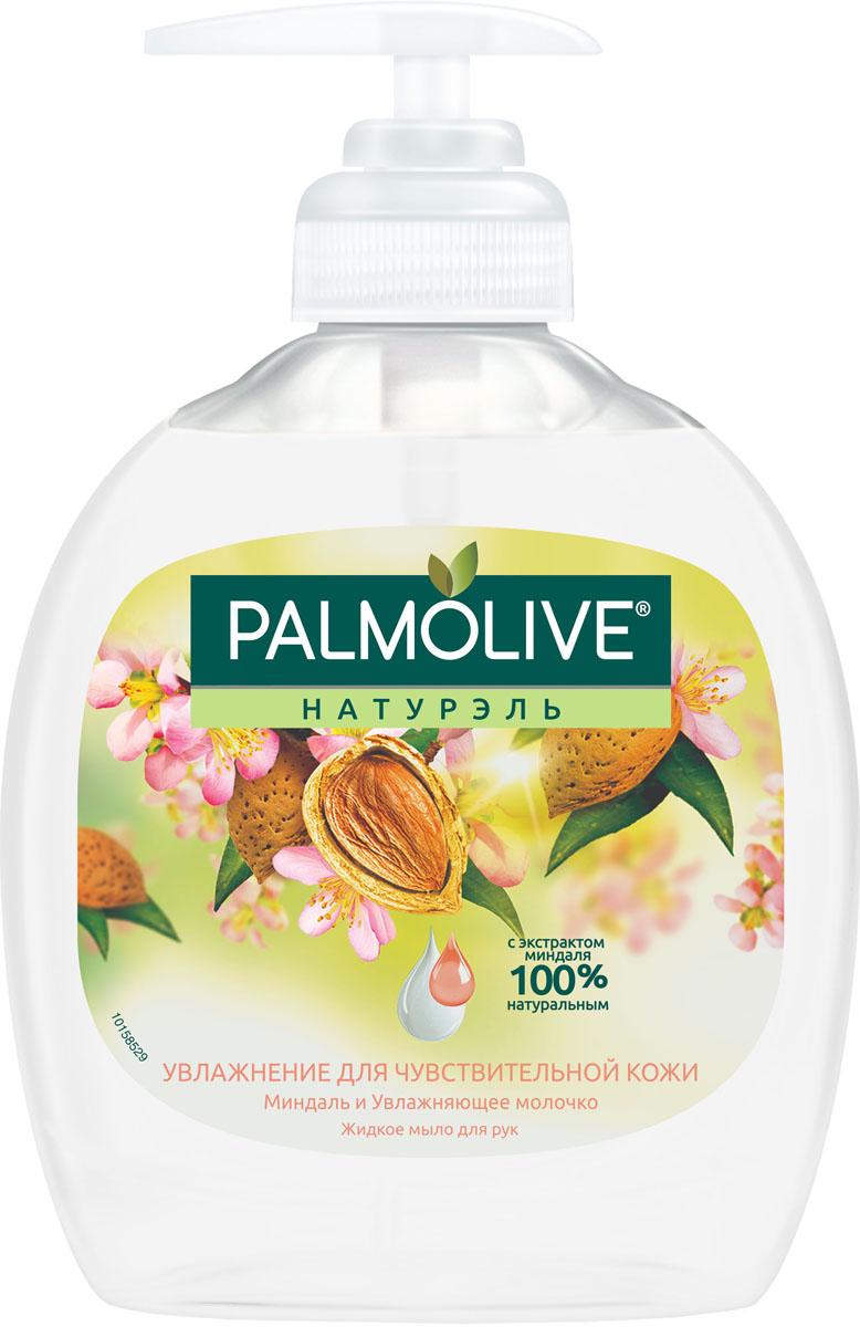 Palmolive Жидкое мыло Увлажнение для чувствительной кожи миндаль и увлажняющее молочко, 300 мл