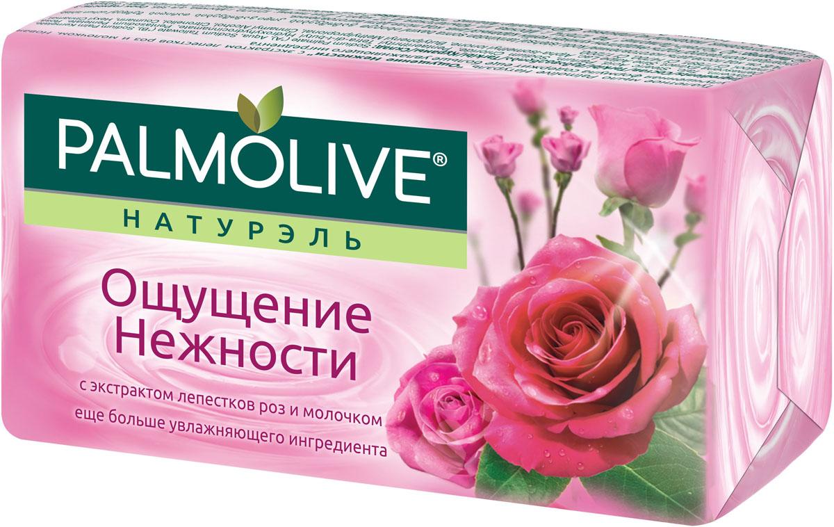 Palmolive Мыло Ощущение нежности с экстрактами молока и розы, 90 г4072022Туалетное мыло Palmolive Натурэль Ощущение нежности с экстрактом лепестков роз и молочком.