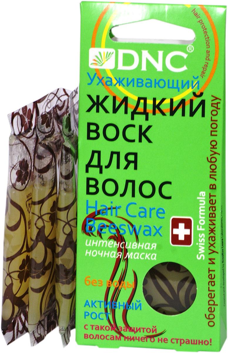 DNC Жидкий воск для волос, 3х15 мл4751006756632Для ухода за ослабленными волосами. Мощный нейтрализатор стрессов, вызванных сухостью, морозами, ультрафиолетом или окрашиванием волос. Компенсирует специфические нарушения, вызванные интенсивной диетой. Восковая система сочетает оздоравливающее и укрепляющее действие на поврежденные волосы и активацию роста новых волос.Нейтрализует повреждающее действие красок интенсивно питает, активизирует работу волосяных луковиц. Нормализует жировой баланс, сильнейшая ночная маска.