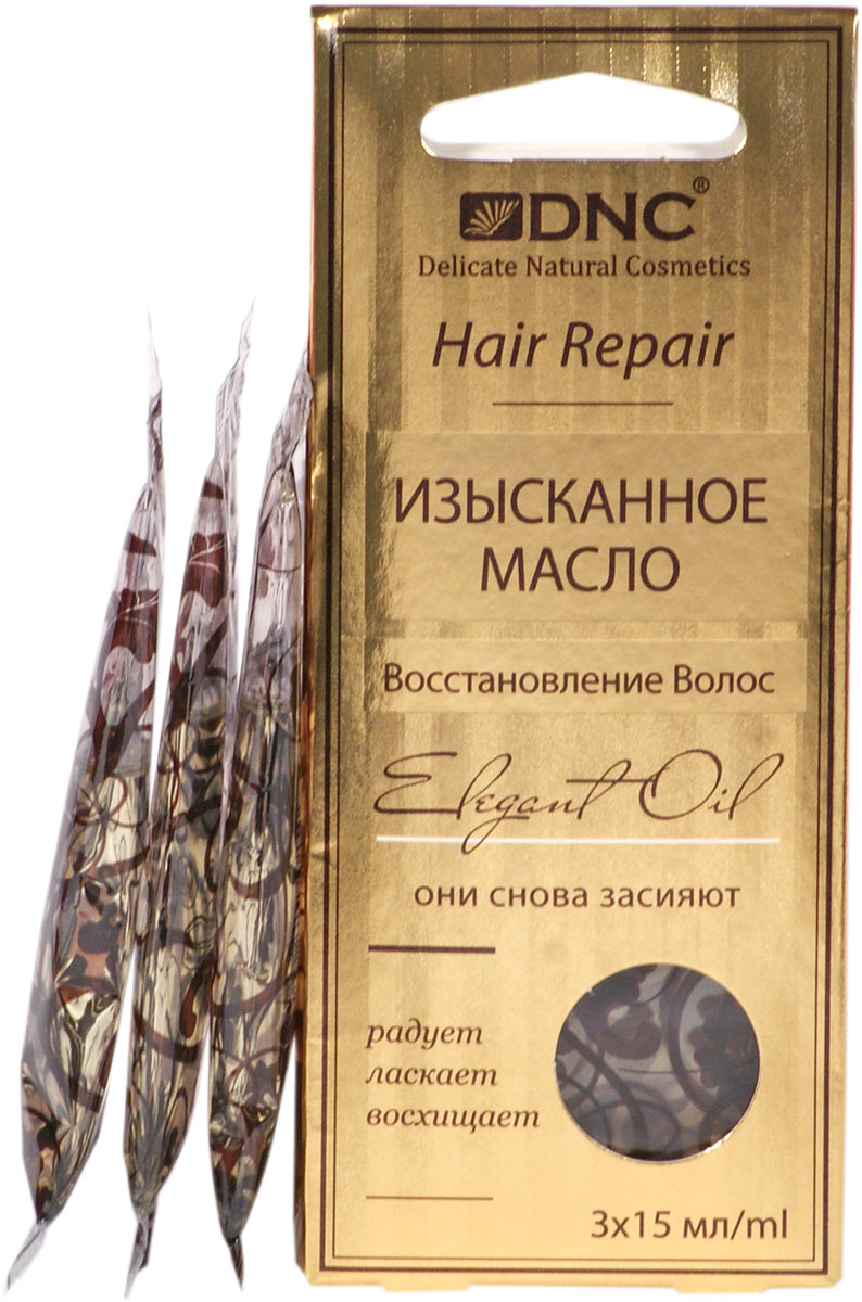 DNC Изысканное масло Восстановление волос, 3 х 15 мл4751006753082Изысканное Масло легко проникает вглубь структуры волос, упрочняя и возвращая эластичность. Прекрасно увлажняет и питает кожу головы и корни волос. Создает защиту от вредных компонентов средств по укладке и окрашиванию волос. Возвращает сияние, гладкость и приятную наполненность.