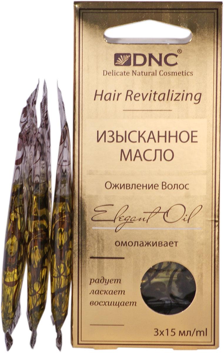 DNC Изысканное масло Оживление волос, 3 х 15 мл475100675309916 самых активных и роскошных масел создают этот изумительный комплекс для Оживления Волос. Собранные в единый букет опытом профессионалов и подвергнутые придирчивому отбору, Изысканные Масла способны вернуть энергию и силу теряющим красоту и привлекательность волосам. Стимулируя спящие луковицы, Масло работает над густотой волос, уменьшает выпадение. Глубоко проникая в структуру, наполняет и укрепляет по длине. Поддерживает плотность и эластичность волос.