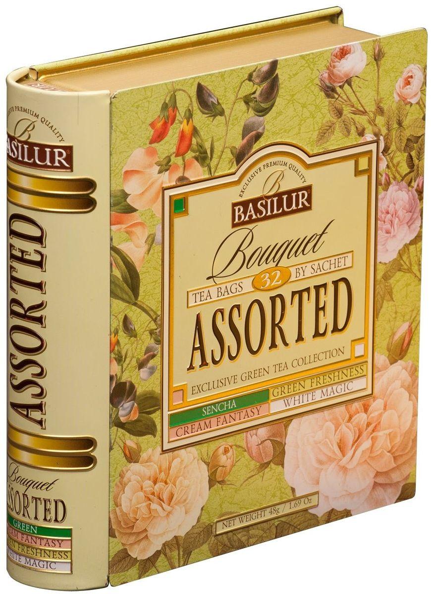 Basilur Букет ассорти зеленого чая в пакетиках, 32 шт basilur чайный набор букет белое волшебство