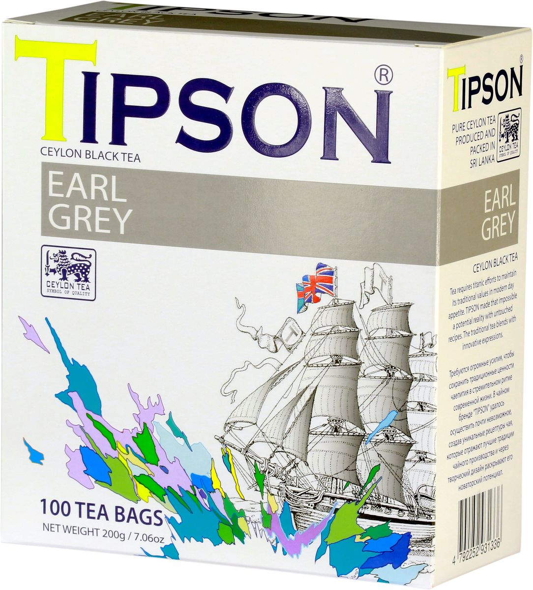Tipson Earl Grey черный чай с бергамотом в пакетиках, 100 шт чай черный с бергамотом альманах 25 пакетиков по 2г
