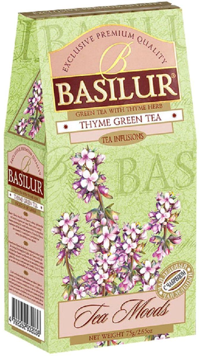 Basilur зеленый листовой чай с чабрецом, 75 г basilur cream fantasy зеленый листовой чай 100 г жестяная банка